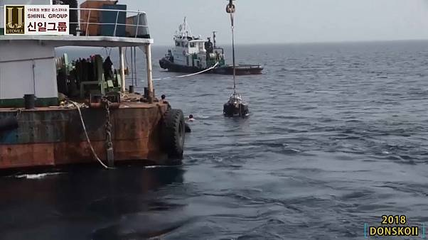 شركة كورية تزعم العثور على سفينة تحوي ذهباً بقيمة 130 مليار دولار