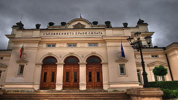 البرلمان البلغاري في صوفيا