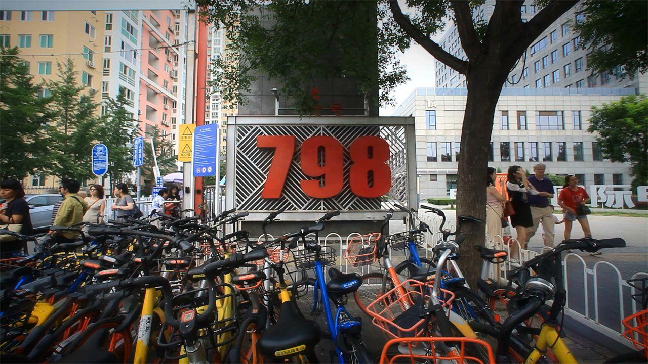 798 – арт-зона современного Пекина