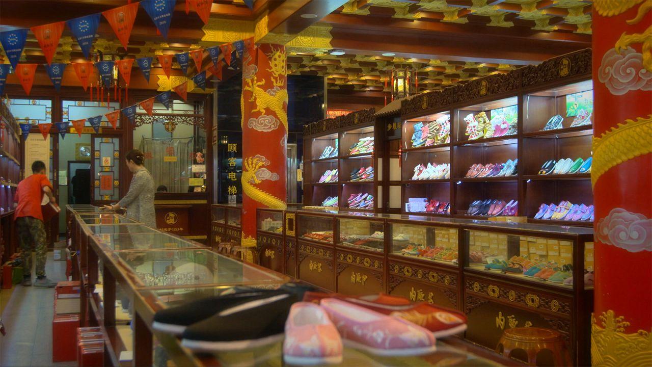 Pékin, ses hutongs et ses chaussures inusables
