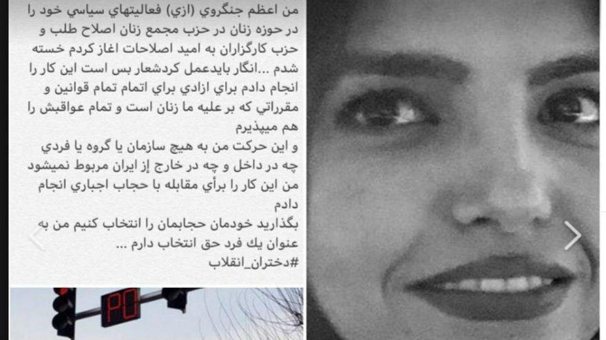 الحكم على إيرانية بالسجن 3 سنوات لخلعها الحجاب