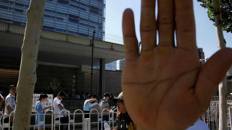 سفارت آمریکا در پکن