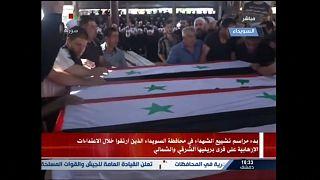 السويداء السورية تشيّع ضحايا هجمات داعش