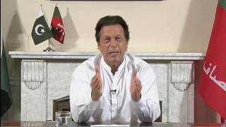 Pakistan's Imran Khan awaits final election result before building coalition