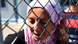 Human Rights Watch: Απάνθρωπες συνθήκες για αιτούντες άσυλο στον Έβρο