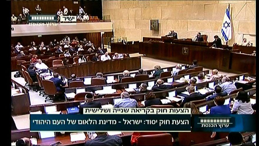 جلسة الكنيسيت التي تمت خلالها الموافقة على قانون الدولة القومية