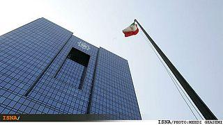 اطلاعیه بانک مرکزی: افزایش قیمت دلار و سکه ناشی از توطئه دشمنان است