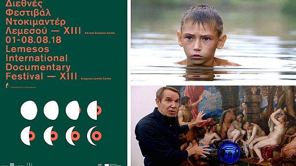 13o Διεθνές Φεστιβάλ Ντοκιμαντέρ Λεμεσού