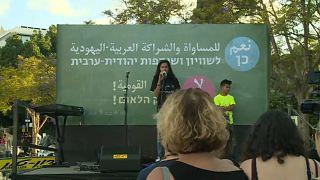 Урок арабского для евреев