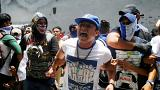 El partido opositor dice que Ortega reprime al pueblo para que no reclame elecciones