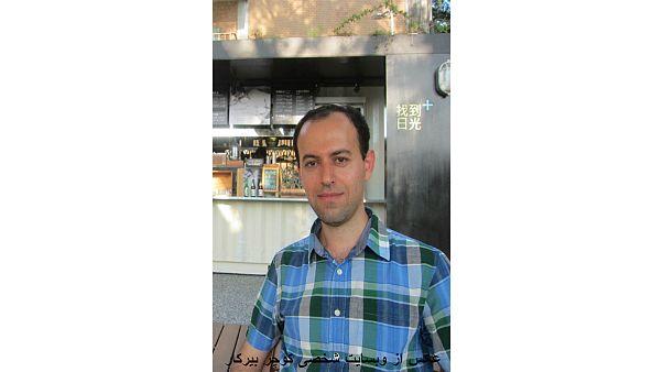 جایزه «فیلدز» باز هم به یک ریاضیدان ایرانی تعلق گرفت