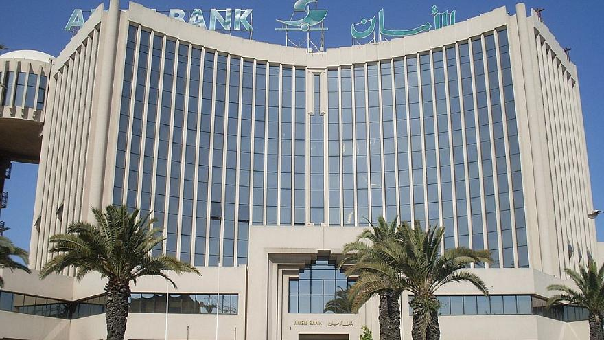 بنك الأمان في تونس