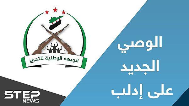 تشکیل ائتلاف جدید شورشیان در شمال سوریه
