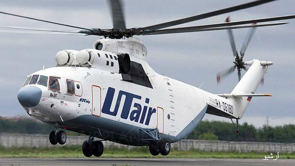 هجده نفر در سقوط بالگرد روسی کشته شدند