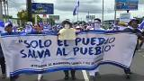 Pro and anti-government supporters hold rallies in Nicaragua