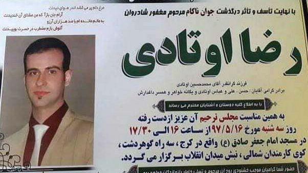 ماجرای فرد کشته شده در ناآرامیهای کرج؛ دستور دادستان برای دستگیری قاتل