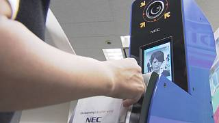 Tokyo Olympics to boost security with facial recognition technology