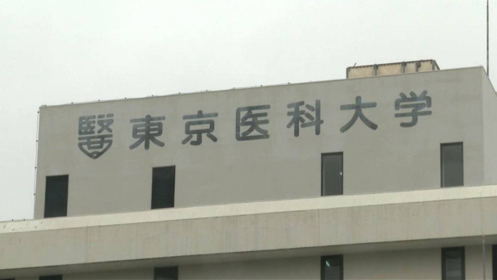 Japanese medical school apologises for marking down female entrance candidates
