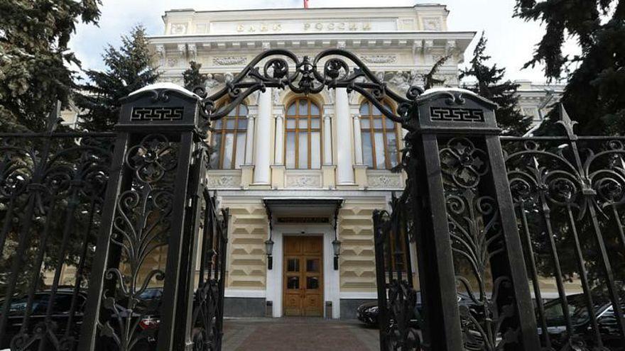 مقر البنك المركزي الروسي في موسكو يوم 22 فبراير شباط 2018.