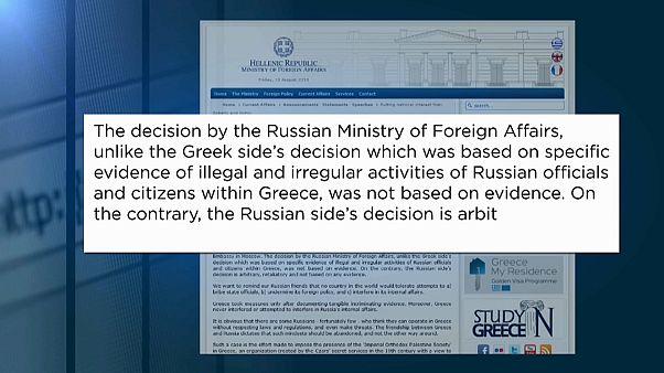 """МИД Греции: """"мстительное решение России"""""""
