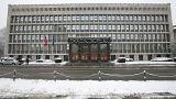 Új, kisebbségi kormány alakulhat Szlovéniában