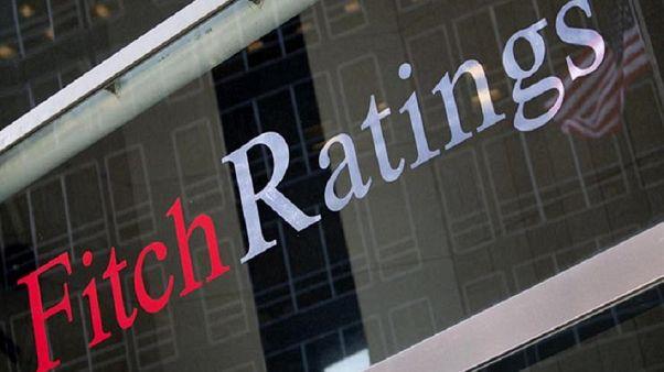 Fitch: Αναβάθμιση της πιστοληπτικής ικανότητας Ελλάδας σε «ΒΒ-»