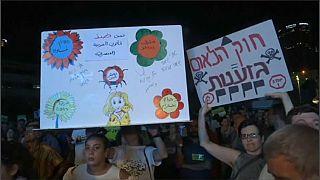 """Israele: proteste contro la legge """"Stato-Nazione"""""""