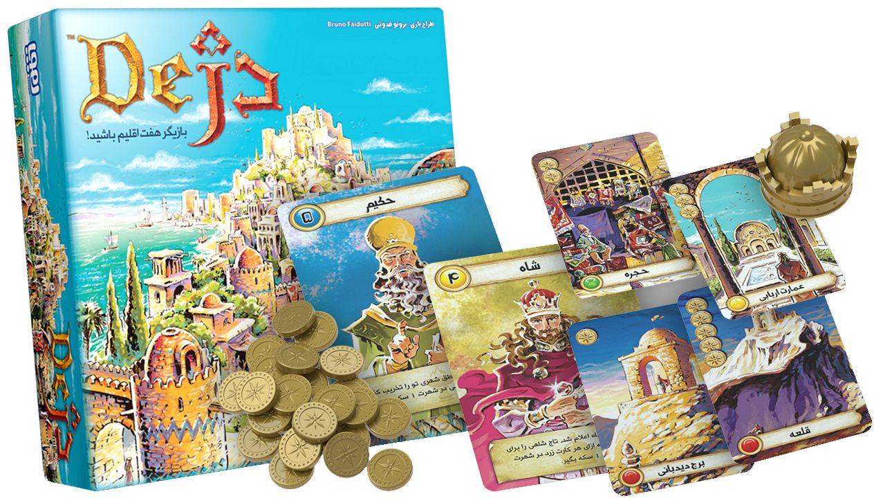 بازی رومیزی «دژ» به زودی در ایران به بازار میآید