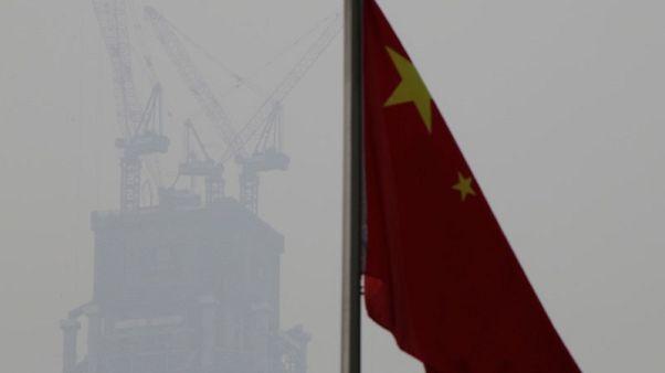صورة من أرشيف رويترز لعلم الصين في بكين.