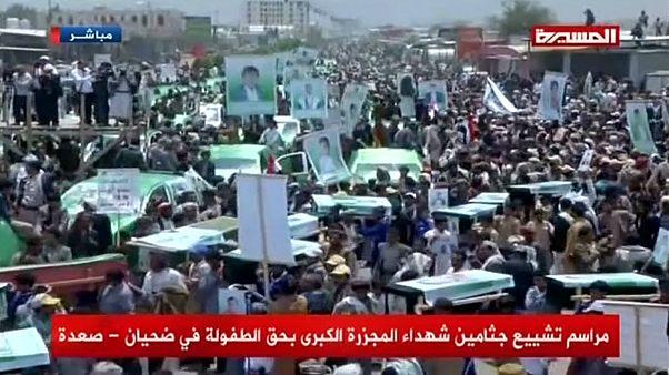 صعدة تشيّع جثامين أطفال قتلوا في هجوم للتحالف الذي تقوده السعودية في اليمن