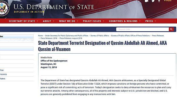 """الولايات المتحدة تصنّف قائد سرايا الأشتر البحرينية """"كإرهابي عالمي خاص"""""""