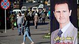 """""""Schlechteste Stadt der Welt"""": Trotzdem zeigt Damaskus PR-Video"""
