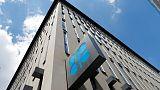 شعار منظمة البلدان المصدرة للبترول (أوبك) على مقرها في فيينا