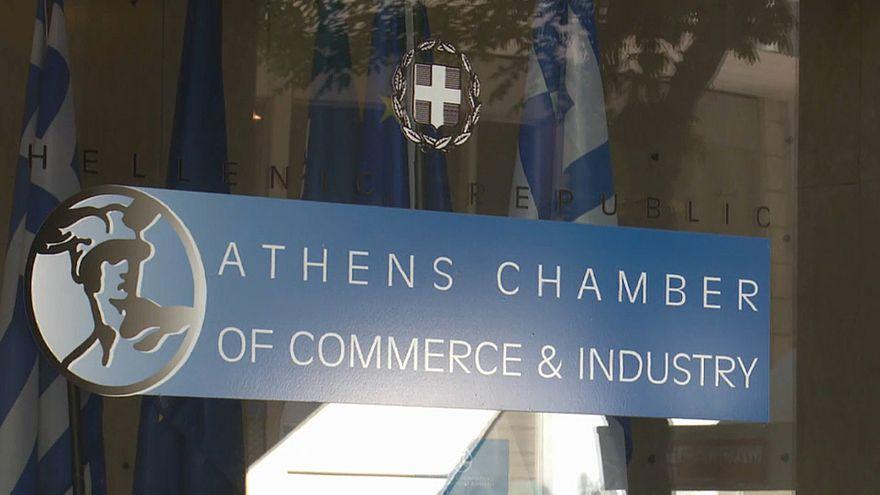 Schriftzug: Athens Chamber of Commerce & Industry