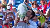 Djokovics soha nem látott eredménye