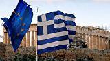 اقتصاد یونان و اتحادیه اروپا