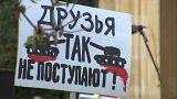 """""""Пражская весна"""" 50 лет спустя"""