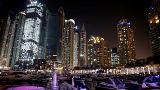 تعرف على الاقتصادات العربية الأكثر نمواً وتنافسية
