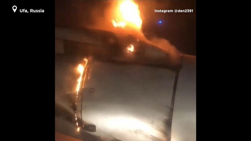 Amateur-Video: Plötzlich stand das Triebwerk in Flammen - 202 Passagiere an Bord
