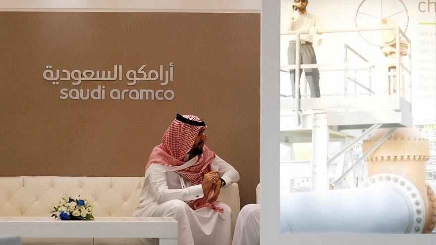 """الرياض تلغي خطة  طرح """"أرامكو"""""""