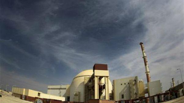 İran Buşehr Nükleer Santrali