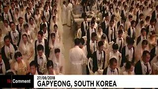 Mariage de masse en Corée du Sud