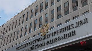 Пресс-служба МВД России