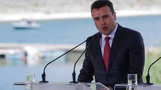 Στα Σκόπια αντιπροσωπεία του αμερικανικού Κογκρέσου