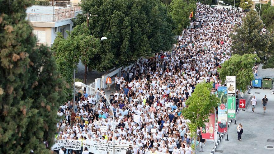 Ογκώδης διαδήλωση εκπαιδευτικών στη Λευκωσία