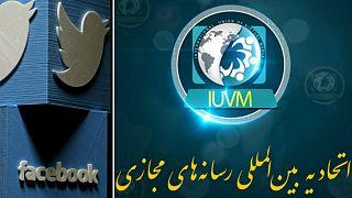 کارزار تبلیغاتی ایران در فیسبوک و توییتر