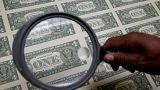 Amerikan Doları Tanrı'ya güvenmeye devam edecek
