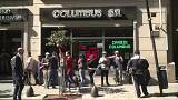 Αργεντινή: Πρόωρη εκταμίευση δόσης του δανείου «εξετάζει» το ΔΝΤ