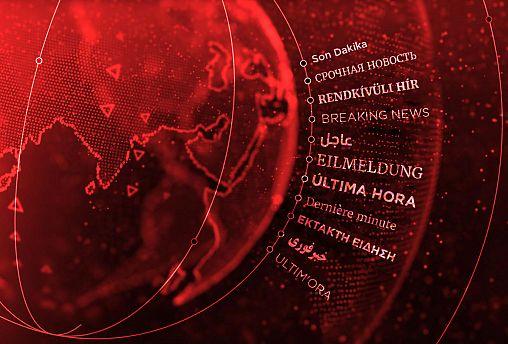 """""""Реал"""" — """"Манчестер-Сити"""", """"Атлетико""""—""""Ливерпуль"""": результаты жеребьёвки Лиги чемпионов"""