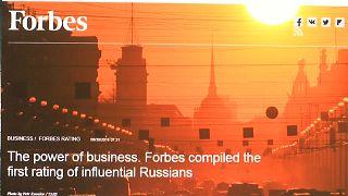 """""""Странный список"""" Forbes"""